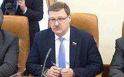 К. Косачев: Россия уважает суверенитет Сирии иправо ее народа самостоятельно определять судьбу своей страны