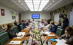 А. Шевченко: Профильный Комитет СФ держит наконтроле вопросы развития регионов, входящих вДФО