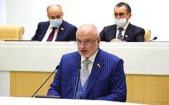 Нарушение территориальной целостности Российской Федерации признается экстремизмом