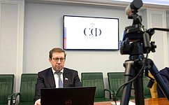 А. Майоров: Мы постоянно работаем над совершенствованием законодательства вцелях стабильного функционирования минерально-сырьевого комплекса