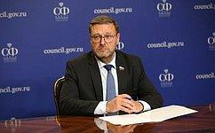 К. Косачев выступил нафоруме «Политический диалог Россия– Германия»