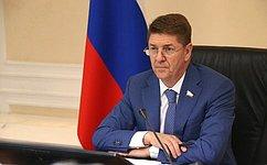 Рассмотрены вопросы развития городских агломераций напримере Республики Алтай– А.Шевченко