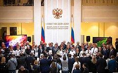 В. Матвиенко: ВСовете Федерации стало уже хорошей традицией чествовать юных героев