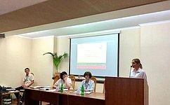 Е.Афанасьева: Совет Федерации уделяет большое внимание участию молодежи врешении вопросов, затрагивающих ее интересы