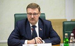К.Косачев: Российско-индийские межпарламентские связи несоответствуют уровню двустороннего взаимодействия подругим направлениям