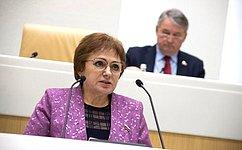 Уточнены параметры бюджета Пенсионного фонда Российской Федерации