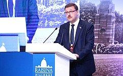 К.Косачев выступил наконференции «Диалог Райсина-2018» вНью-Дели