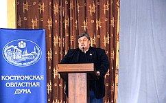 М. Козлов выступил намежрегиональной конференции вКостроме «Молодёжь против терроризма»