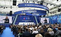 В.Матвиенко выступила напленарном заседании четвертого Форума социальных инноваций регионов