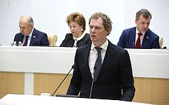 Д.Егоров рассказал назаседании СФ ореализации мер налоговой политики, направленных настимулирование экономического роста