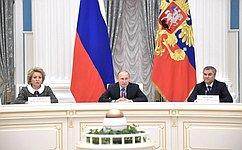 Президент России провел встречу сруководством Совета Федерации иГосударственной Думы