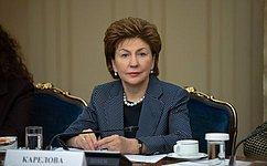 Г.Карелова: Следует обеспечить высокий уровень социальной защиты граждан