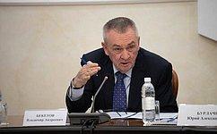 В.Бекетов: Инициативы кубанских законодателей важны итребуют продвижения