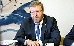 К. Косачев: ВРоссии накоплен уникальный опыт межрелигиозного имежэтнического взаимодействия