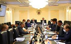 ВМеждународный день парламентаризма вСовете Федерации обсудили возможности имеханизмы парламентской дипломатии