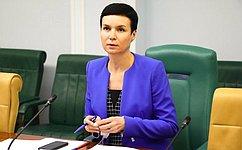 И. Рукавишникова провела совещание опроекте федерального закона «Процессуальный кодекс РФ обадминистративных правонарушениях»