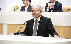 И. Умаханов назначен спецпредставителем СФ поподготовке Всемирной конференции помежрелигиозному имежэтническому диалогу