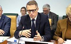 ВКомитете СФ посоциальной политике прошло расширенное заседание сучастием Министра здравоохранения Российской Федерации