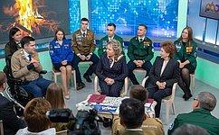 В. Матвиенко встретилась сучастниками Всероссийского слёта студенческих отрядов