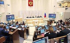 Триста двадцать второе заседание Совета Федерации