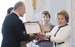 Спикер СФ иМаршал Сената Польши вручили представителям регионов премию «Шаг навстречу»