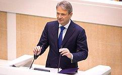 Министр сельского хозяйства А.Ткачев рассказал сенаторам ореализации госпрограммы развития сельского хозяйства