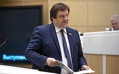 Внесены изменения вТрудовой кодекс Российской Федерации
