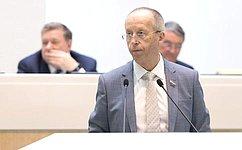Сенаторы поддержали поправки одосрочном прекращении полномочий региональных омбудсменов