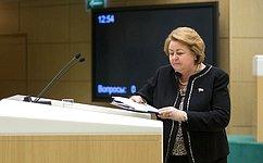 Сенаторы заслушали отчет З.Драгункиной оработе Комитета СФ понауке, образованию икультуре