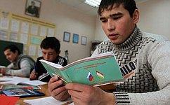 Спикер СФ: Россия поддержит Таджикистан всоздании условий для изучения русского языка