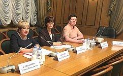 Организация отдыха иоздоровления детей— неотъемлемая часть социальной политики государства— О.Хохлова