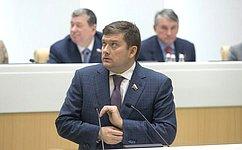 Сенаторы одобрили изменение вФедеральный закон «ОЦентральном банке Российской Федерации (Банке России)»