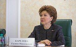 Г.Карелова: Воронежская область— пионер федеральной программы попереводу школ наодносменные занятия