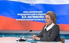 Председатель СФ провела пресс-конференцию, посвященную итогам осенней сессии