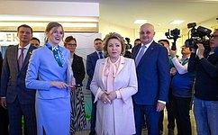 Дни Кемеровской области– Кузбасса прошли вСовете Федерации