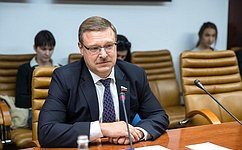 Российские парламентарии заинтересованы активизировать межпарламентские связи сколлегами изФРГ— К.Косачев