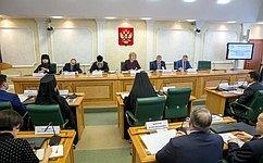 ВСовете Федерации состоялся «круглый стол», посвященный духовно-нравственному ипатриотическому воспитанию молодежи всвете Великой Победы