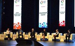 Д. Мезенцев: Гражданский форум общественного согласия вЮгре— пример для десятков регионов России