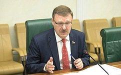 Российско-египетские межпарламентские связи играют значительную роль вразвитии двусторонних отношений— К.Косачев