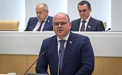 Севастополь наделяется правом осуществлять полномочия органов местного самоуправления вобласти использования атомной энергии