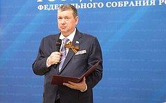 Парламентарии встретились светеранами Великой Отечественной войны