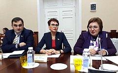 Т. Кусайко: Научно-практическое издание «Здравоохранение вРеспублике Южная Осетия: демография, заболеваемость, инвалидность» послужит надежной базой для эффективного прогнозирования ипланирования вздравоохранении исоциальной сфере