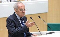 Совет Федерации переназначил В.Зорькина надолжность Председателя Конституционного Суда
