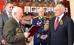 Сенатор Т.Мамсуров вручил награды ветеранам Северной Осетии