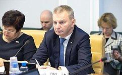 И.Каграманян провел заседание оргкомитета поподготовке II Конгресса «Психическое здоровье человека XXI века»