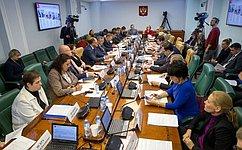 ВКомитете СФ посоциальной политике обсудили вопросы развития здравоохранения вСаратовской области