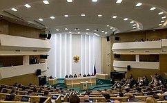 ВСовете Федерации состоялось 458-е заседание