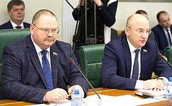 О.Мельниченко: Инвестиционная привлекательность— один изважнейших факторов развития моногородов