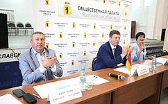 Общественная палата Ярославской области рассмотрела лучшие практики работы региональных НКО— С.Березкин