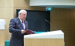 Одобрена ратификация Соглашения между Россией иАбхазией осотрудничестве вобласти организации страхования граждан